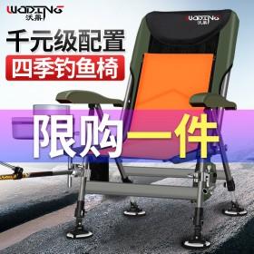 沃鼎可躺欧式轻便多功能钓鱼椅子全地形折叠钓椅加厚躺椅超轻台钓