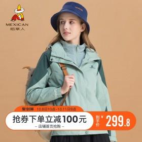 【珊瑚绒】稻草人户外秋冬季冲锋衣男女三合一可拆卸加绒加厚外套