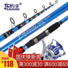 特价海杆套装海竿抛竿远投竿超硬长节甩杆海钓装备组合渔具钓鱼竿