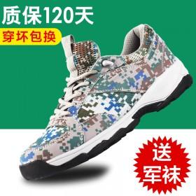 新式07a迷彩作训鞋跑鞋夏季运动跑步鞋军鞋胶鞋迷彩鞋07a作训鞋男