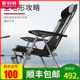 弘日加厚折叠钓鱼椅多功能超轻便携筏钓台钓椅全地形可躺韩式钓椅