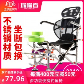 钓椅户外钓鱼椅子全地形可躺折叠椅便携多功能台钓渔具钓鱼座椅凳