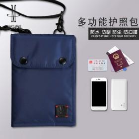 男女多功能护照包防水证件收纳包挂脖机票旅行护照夹手机袋斜挎包