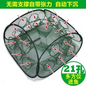 自动折叠手抛网渔网捕鱼网捕鱼笼虾笼龙虾黄鳝泥鳅螃蟹笼抓鱼工具