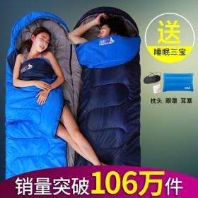 北山狼睡袋大人户外露营冬季加厚保暖成人旅行室内防寒单人便携式