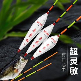 佳钓尼浮漂正品特价鱼漂加粗醒目浮漂高灵敏大物漂鲫鱼漂套装全套