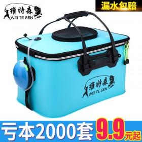 活鱼桶鱼箱钓鱼桶鱼护桶eva折叠钓箱加厚水桶多功能装鱼桶 包邮