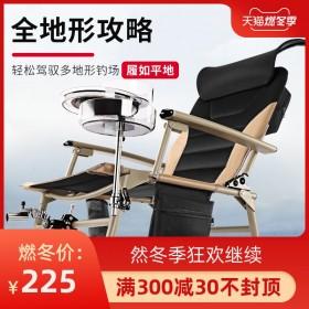 弘日多功能钓鱼椅轻便躺椅全地形欧式钓椅超轻台钓椅可躺钓鱼凳