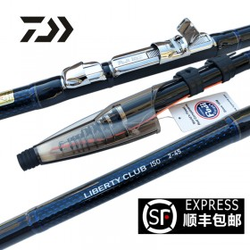 日本进口碳素达瓦5.4米矶钓竿达亿瓦4.5米超轻超硬海钓矶竿钓鱼竿