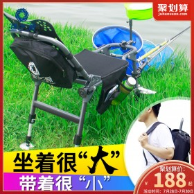 渔之源钓椅钓鱼椅子座椅折叠多功能台钓椅便携坐椅轻便钓鱼椅凳子