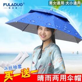 双层防风防雨钓鱼伞帽头戴式雨伞防晒折叠头顶雨伞帽户外遮阳垂钓