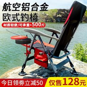 钓椅多功能可躺式折叠便携座椅筏钓全地形台钓椅加厚欧式钓鱼椅子