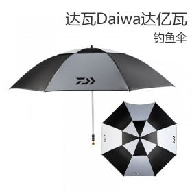 达亿瓦Daiwa钓鱼伞加厚遮雨防风万向折叠超轻垂钓户外伞双层钓伞