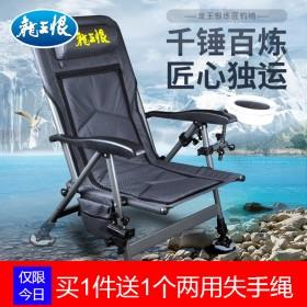 龙王恨欧式钓椅多功能折叠全地形可躺式钓鱼椅子超轻便携台钓躺椅