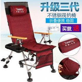 2020新款多功能不锈钢筏钓椅舒适折叠躺椅台钓休闲椅可调野钓凳子