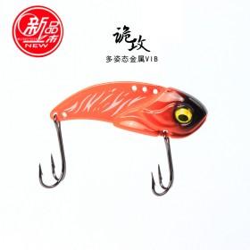 诡攻路亚饵金属VIB沉水颤沉摆动淡水翘嘴桂鱼鲈鱼鲶鱼海钓海鲈鱼