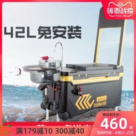 佳钓尼2019新款钓箱42L全套特价多功能免安装加厚超轻台钓钓鱼箱