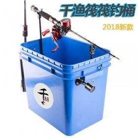 千渔筏筏钓桶微铅杆支架桶自动打窝器收纳多功能便携桶杂物配件桶