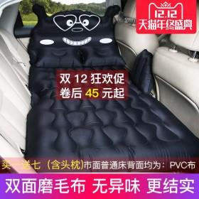 新款车载充气床 后排旅行床睡觉神器 车后座气垫床 轿车SUV睡垫
