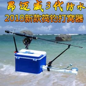 2019款昂迈威筏钓打窝器三代笩钓桶专用打窝全自动颗粒玉米投食机