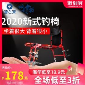 渔之源钓椅钓鱼椅全地形座椅折叠便携凳多功能台钓椅子渔具钓鱼凳