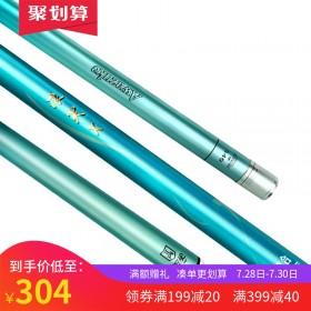 武汉天元新款浪尖X综合鱼竿手杆超轻超硬碳素休闲黑坑台钓手竿