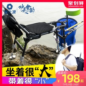 渔之源钓椅钓鱼椅子座椅折叠多功能全地形便携坐椅轻便钓鱼椅凳子