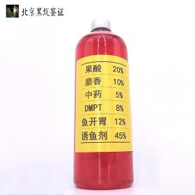 一斤钓鱼小药果酸DMPT添加剂黑坑野钓鲤鱼鲫鱼的饵料窝料北京秘制