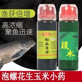 钓草鱼青鱼小药黑坑绿水玉米香精泡螺蛳窝饵料狂杀青草果酸诱鱼剂