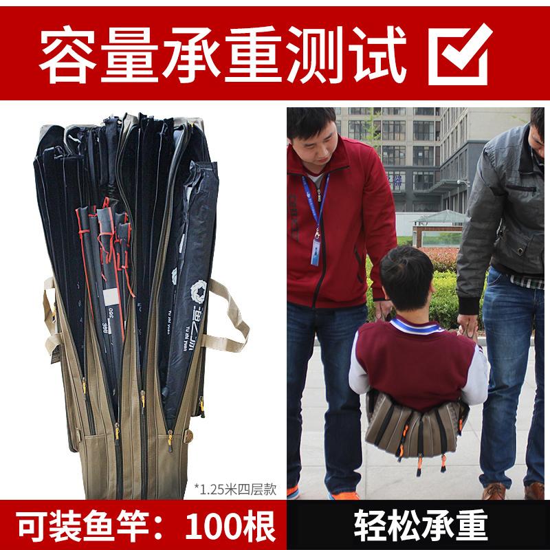 渔之源渔具包鱼竿包防水杆包多功能硬壳竿包鱼具包钓鱼包鱼包竿袋