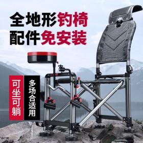 朝宇2021新钓椅多功能全地型折叠钓鱼椅子可躺式铝合金野钓台钓椅
