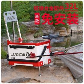 2021连球新款钓箱LQ-226多功能线漂盒免安装轻加厚镁铝合金配四脚