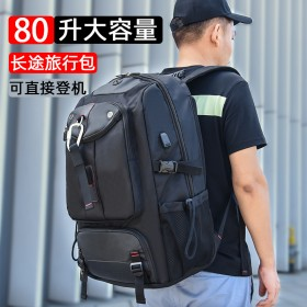旅行背包男大容量超大休闲旅游男士出差80升行李大号多功能双肩包