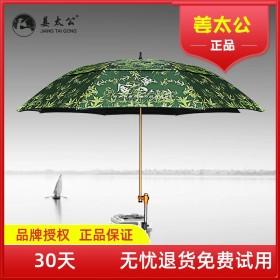 金威姜太公2.2米万向防雨防晒遮阳伞2米超轻防紫外线渔具垂钓用品
