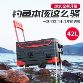 连球钓箱2020新款全套多功能免安装超轻台钓海钓箱保温钓鱼箱42L