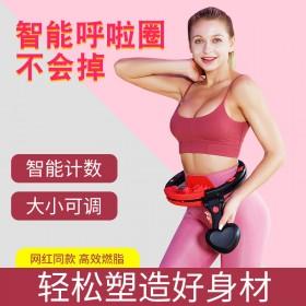 智能电动呼啦圈收腹美腰女加重健身束腰美体网红同款不会掉神器