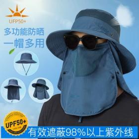 遮阳帽子男夏季全遮脸面罩防晒帽防紫外线太阳帽钓鱼帽户外渔夫帽