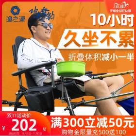 渔之源欧式钓椅可躺式折叠多功能钓鱼椅子便携轻便折叠钓鱼椅座椅