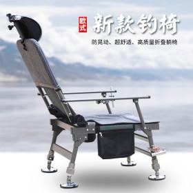新款全地形钓椅加厚折叠躺椅多功能超轻便携筏钓台钓椅子欧式钓椅