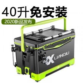 连球2020新款钓箱全套40L升大容量钓鱼箱超轻台钓箱多功能免安装
