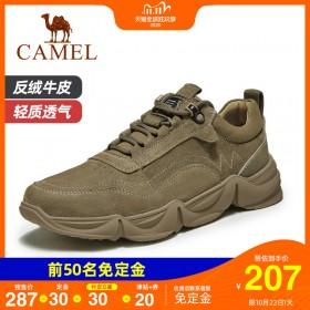骆驼男鞋户外休闲鞋2020秋冬新款反绒皮复古工装鞋男系带运动鞋子