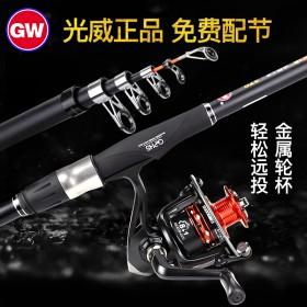 光威海竿套装超硬海杆碳素甩抛竿特价全套短节远投钓鱼竿垂钓装备