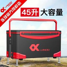 连球钓箱45L升大容量新款全套多功能黑坑竞技四脚升降平盖钓鱼箱