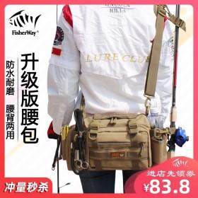 钓影路亚包渔具包多功能腰包户外防水单肩斜挎包胸钓鱼背竿包套装