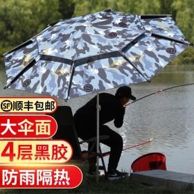沃鼎迷彩隐形台钓鱼伞大钓伞防紫外线加厚万向双层防雨风防晒遮阳