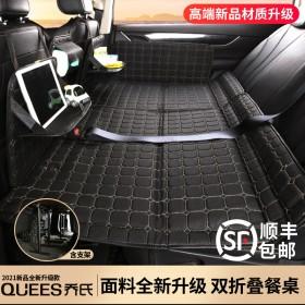 车载床垫非充气后排睡觉神器车后座床折叠汽车后排睡垫车载折叠床