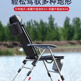 弘日钓椅靠背多功能便携全地形椅子折叠轻便可躺加厚钓鱼收纳升降