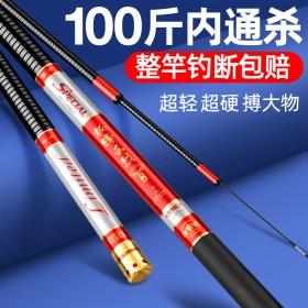 猛将品牌钓鱼竿手杆超轻超硬碳素19调28野钓黑坑鲤鱼台钓竿大物杆
