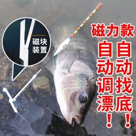 自动找底磁力免调鱼漂钓鱼神器高灵敏度防风渔具用品醒目懒人台钓