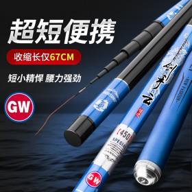 光威剑手碳素鱼竿超细传统手竿溪流竿套装超短节迷你手竿